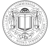 Law Commission Seal Transparent.png